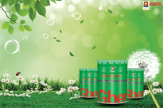 哥拜耳无机地坪涂料,代表地坪漆环保化发展趋势