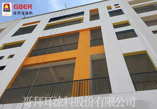 建筑外墙装饰贴瓷砖好还是用无机外墙涂料好?