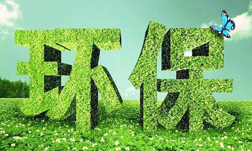 全面解读涂料行业环境政策与标准