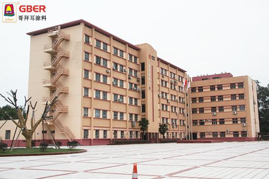 哥拜耳:工厂企业厂房翻新原因与翻新涂料推荐