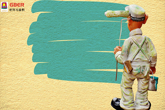 哥拜耳无机矿物涂料-外墙涂料施工注意事项