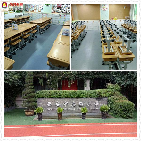 学校校园装饰涂料选用哥拜耳无机涂料环保又安全