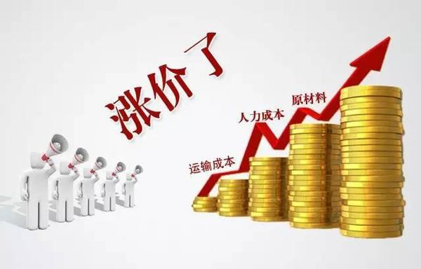 4月1日环保税将正式开征,一波涨价潮来势汹汹!
