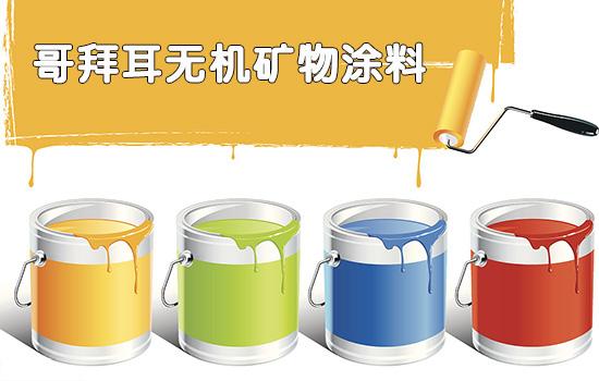 涂料产量势头良好,水性涂料成为行业新贵?