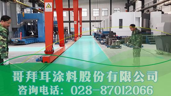 地坪涂料厂家:地坪涂料施工刮涂中涂层的原因