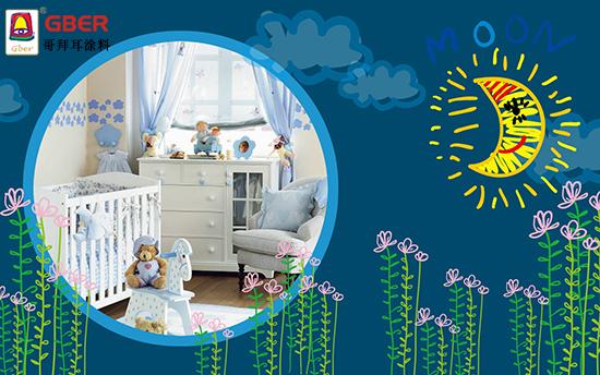 儿童节给孩子最好礼物  一个无甲醛污染健康的家