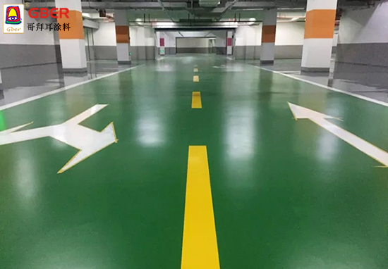 在看重颜值的今天,地坪涂料也能用颜色吸引人